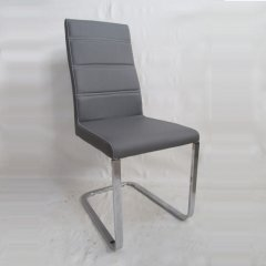 PU chair DC519