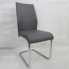 metal dining chair DC520