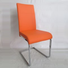 dining chair DC521